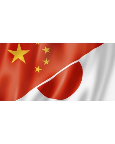 Asian economy – Mercati nota settimanale