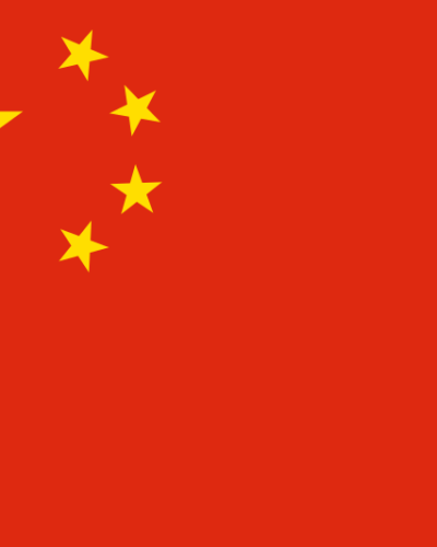 Un viaggio nell'immenso territorio cinese